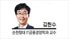 [세상읽기-김헌수 순천향대 IT금융경영학과 교수]'미세먼지보험' 가능한가