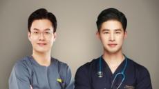 '참닥터의원' 2019 헤럴드 브랜드 의료부문 모발이식 대상 수상