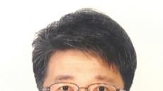 IBK저축은행 장세홍 신임 대표 취임