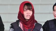 김정남 살해 베트남 여성 '나 홀로 석방 불발' 충격에 정신과 진료