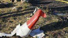 보잉 737 여객기 추락 원인 밝힐 '잭스크루' 발견