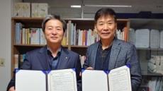 서민금융연구원, 지앤넷과 서민금융상품 공동개발 업무협약 체결