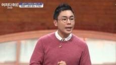 """역사 강사 설민석 """"임을 위한 행진곡 누명 벗기자"""""""