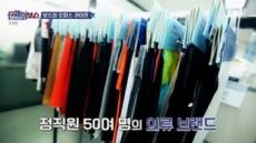정준호 의류브랜드 벤제프…CEO 덕 기업이미지 상승