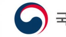 경남 통영ㆍ부산 수영 등 4곳 스마트도시 특화 개발 지원