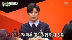 """'미우새' 박희순 """"동티모르서 건달 30명에 목숨 잃을 뻔"""""""