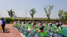 서울시, 광나루 한강공원서 무료 자전거 교육
