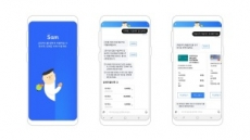 삼성카드, AI 기반 '챗봇 샘' 오픈