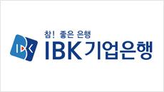 기업은행, 'IBK창공(創工) 부산' 참여할 15개 기업 모집