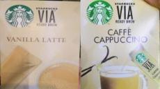 中 마트에서 '짝퉁' 스타벅스 커피 판매