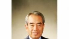 김영수 전 장관, 프로당구협회 PBA 초대 총재 내정