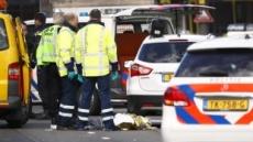 """""""네덜란드 트램 안에서 총격, 다수 부상…테러 가능성"""""""