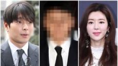 윤 총경, 靑 근무때 최종훈·박한별 부부와 골프쳤다