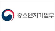 중기부, ㈜코아비스 스마트공장 수준확인 1호 선정