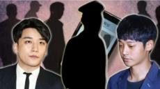'유착의혹' 총경 출국금지 신청…해외주재관 부인도 소환 조율즁