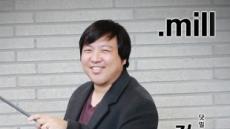 [와이드인터뷰-닷밀 정해운 대표] MR기술로 가상현실 뛰어넘은 도심형 테마파크 공개