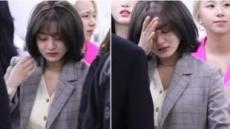 """트와이스 지효 '눈물의 출국'…'정준영 동영상'루머에도 팬들 """"울지마""""응원"""