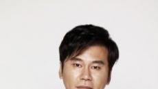[서병기 연예톡톡] 양현석 YG 회장, 왜 조용히 있는가?