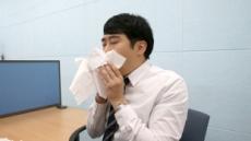 [생생건강 365] 오래 지속되는 기침, 감기일까? '급성기관지염'