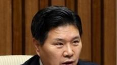 홍문종 보좌관도 KT 특혜 채용?...관심 집중