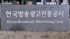 4월 광고시장 봄바람…5G 상용화에 통신광고 증가 기대