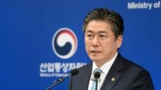 """정승일 산업 차관 """"포항지진 배상, 법원판결 따를 것…피해민에 깊은 유감"""""""