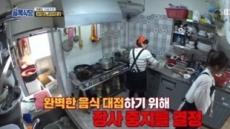 '골목식당' 보리밥집, 몰린 손님 때문에 결국 '장사 중단'