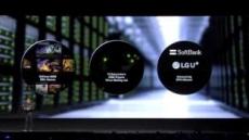 LG유플러스, 엔비디아와 손잡고 5G 클라우드 게임 공략