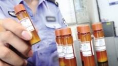 물뽕 등 SNS,다크넷 마약 유통 집중 단속