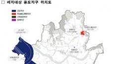 김포공항 주변 고도지구ㆍ시계경관지구 등 용도지구 4곳 폐지