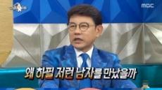 """'라스' 설운도, """"홍서범은 밴댕이 속, 조갑경도 정신없어"""""""