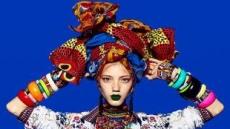 지중해의 아름다운 색채와 유럽의 감각적인 디자인으로  리미티드를 모티브로 한 카포베르소
