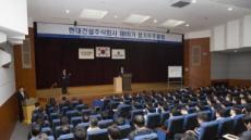 """주총 시즌 돌입한 건설업계…""""외부 전문가 수혈ㆍ주주가치 제고"""" 주목"""