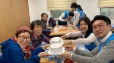 제약사의 제빵 사랑 나눔…JW그룹 독거노인 방문