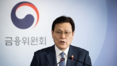'금융發 혁신성장 드라이브'…혁신기업 100兆 공급, 코스닥기업 80개 상장 추진