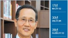 [피플&데이터] 하나은행 '새 사령탑' 맡은 지성규…국내서도 '중국 매직' 만들어 낼까