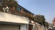 전두환씨 자택, 경매시장서 51억3700만원에 낙찰