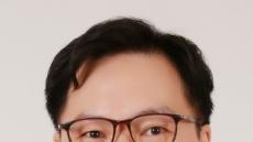 인제학원, 일산백병원 신임 원장에 이성순 교수 임명