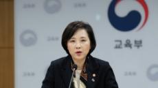 '빙상계 대부' 전명규, 조재범 폭행 피해자에 합의 종용…중징계 요구