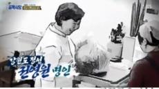 '골목식당' 톳김밥+돌미역 라면 '대박 예감'