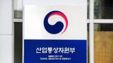 무역위, 중국ㆍ일본산 초산에틸 반덤핑 관세 5년 연장