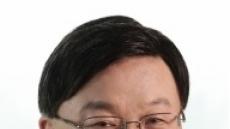 이베스트투자증권, 김원규 대표이사 선임