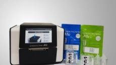 GC녹십자엠에스, 당화혈색소 측정시스템 알제리 진출