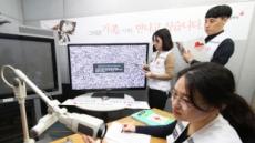 남북협력기금 31억원, 이산가족 화상상봉 지원
