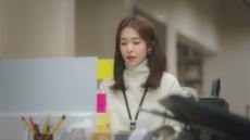 """'로별' 정유진, """"회사원으로 자주 캐스팅된다. 왜나고요?"""""""