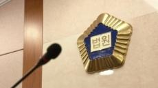 '노조 파괴' 창조컨설팅 대표, 항소심도 실형