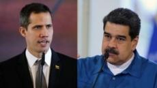 베네수엘라 정치갈등 고조...과이도 비서실장 자택서 체포