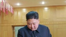 北, 내달 11일 최고인민회의 소집…대미메시지 주목