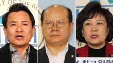 위원장직 싸움? 중립성 문제?…국회 윤리특위 자문위 사퇴에 5ㆍ18 징계 '난항'