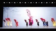 [정한결의 콘텐츠 저장소] 현대의 몸짓에 한국의 전통 춤사위 국립무용단 '시간의 나이'